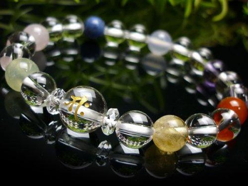 他の写真1: 【守護梵字ブレス】7色輝石入 厄除けお守りブレスレット 厄年贈り物 パワーストーン 数珠