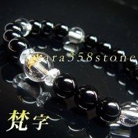 【守護梵字ブレス】魔除け・集中力アップ!!人気のブラックオニキス