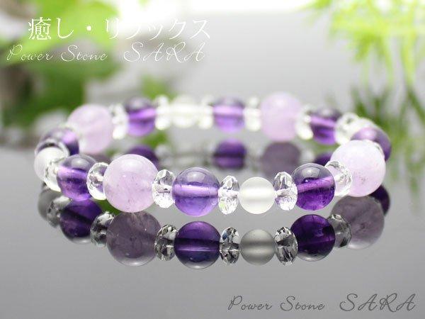 画像2: 安定 調和 癒し★アメジスト×ラベンダーアメジスト 紫水晶 パワーストーン ブレスレット