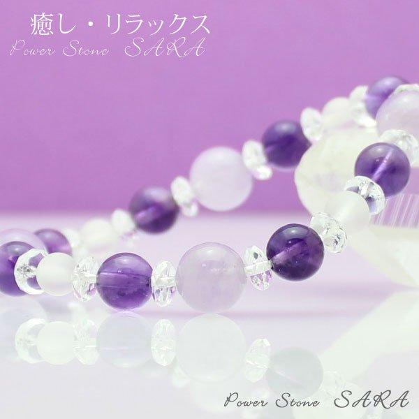 画像1: 安定 調和 癒し★アメジスト×ラベンダーアメジスト 紫水晶 パワーストーン ブレスレット