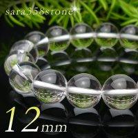 開運・厄除け♪12ミリ極上水晶 パワーストーン ブレスレット 数珠
