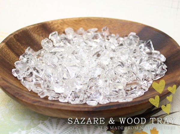 画像2: 感謝セール♪ブラジル産水晶さざれチップ180グラム 800円♪置いておくだけ簡単浄化♪
