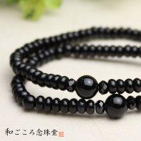 28%OFF【108玉】ブラックオニキス 【小】数珠ブレスレット