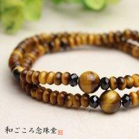 28%OFF【108玉】虎目石 【小】数珠ブレスレット