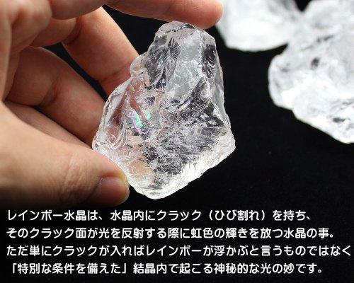 他の写真3: 送料無料♪かちわり天然水晶 5個セット 約240-300グラム パワーストーン 浄化