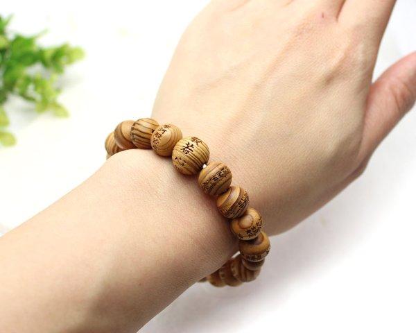画像4: 【般若心経彫】 屋久杉 (10ミリタイプ) 数珠 ブレスレット