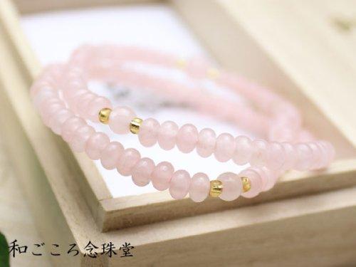 他の写真2: 20%OFF【108玉】ローズクォーツ 数珠ブレスレット