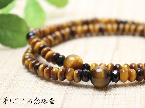 画像3: 大感謝セール【108玉】みかん玉 虎目石 【小】数珠ブレスレット