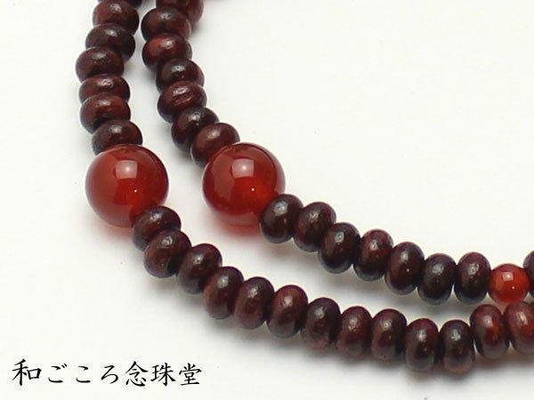画像2: 大感謝セール【108玉 数珠 ブレスレット】虎檀 瑪瑙 (こたん めのう) 腕輪 念珠