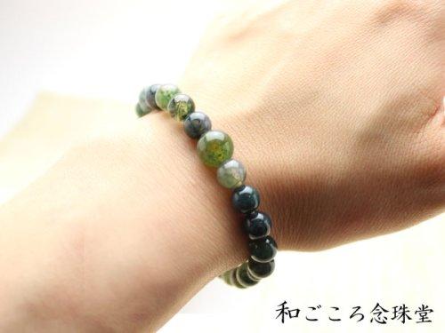 他の写真3: 7ミリ 青苔瑪瑙 数珠ブレスレット(念珠タイプ)