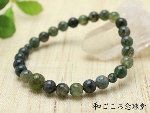 他の写真1: 7ミリ 青苔瑪瑙 数珠ブレスレット(念珠タイプ)