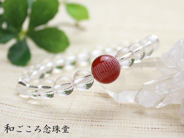 画像3: 般若心経 親珠 1珠 彫 12ミリ 瑪瑙 8ミリ 水晶 数珠ブレスレット