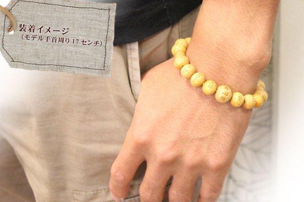 画像4: 【般若心経彫】 柘植 (ツゲ) 10ミリタイプ 数珠 ブレスレット