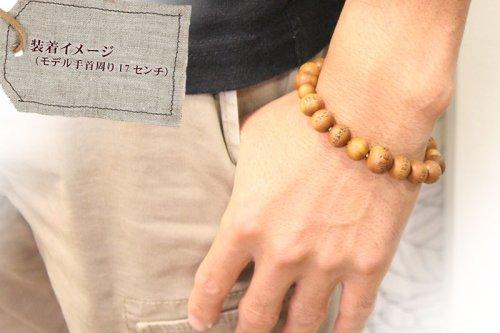 他の写真3: 大感謝セール 【般若心経彫】 白檀 (10ミリタイプ) 数珠 ブレスレット