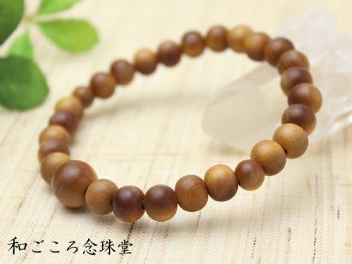 他の写真1: 8ミリ 白檀(びゃくだん) 数珠ブレスレット