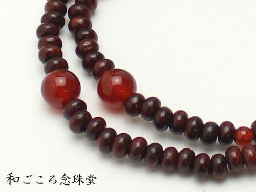 他の写真3: 大感謝セール【108玉 数珠 ブレスレット】虎檀 瑪瑙 (こたん めのう) 腕輪 念珠