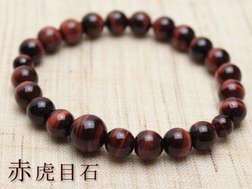 他の写真1: 8ミリ 赤虎目石 数珠ブレスレット(念珠タイプ)