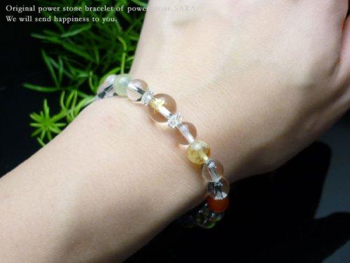 他の写真2: 【守護梵字ブレス】7色輝石入 厄除けお守りブレスレット 厄年贈り物 パワーストーン 数珠