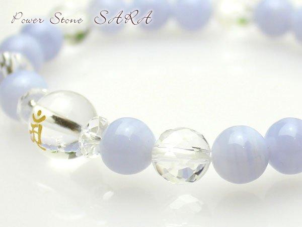 画像3: 【守護梵字ブレス】穏やかで平和な気持ちに♪良好な人間関係に♪ブルーレース パワーストーン 数珠 ブレスレット