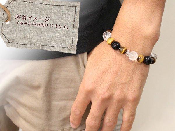 画像5: 【開運四神ブレス】大玉!虎目石×ブラックオニキス パワーストーン ブレスレット