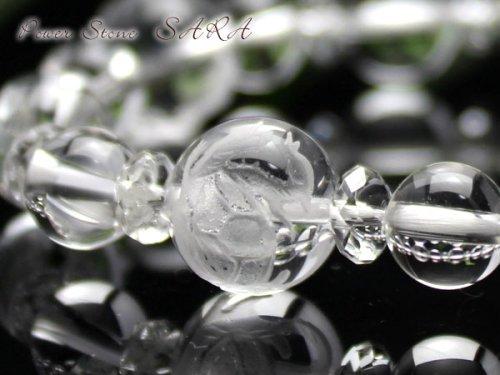 他の写真2: 【開運四神ブレス】浄化・開運の極上水晶 8ミリ×10ミリタイプ