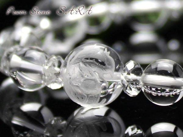 画像2: 【開運四神ブレス】浄化・開運の極上水晶 8ミリ×10ミリタイプ
