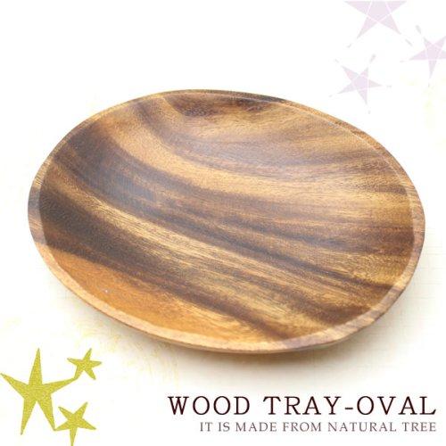 他の写真1: 木製のお皿 さざれチップ入れにどうぞ! 浄化グッズ ウッドトレイ ※メール便配送不可