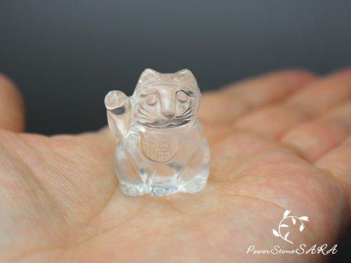 他の写真3: 招き猫◆右手◆金運を招く 水晶