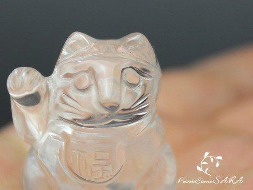 他の写真2: 招き猫◆右手◆金運を招く 水晶
