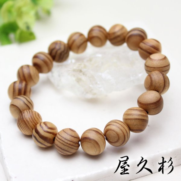 画像1: 稀少◆屋久杉 10ミリ 数珠 ブレスレット  長寿・開運・厄除け