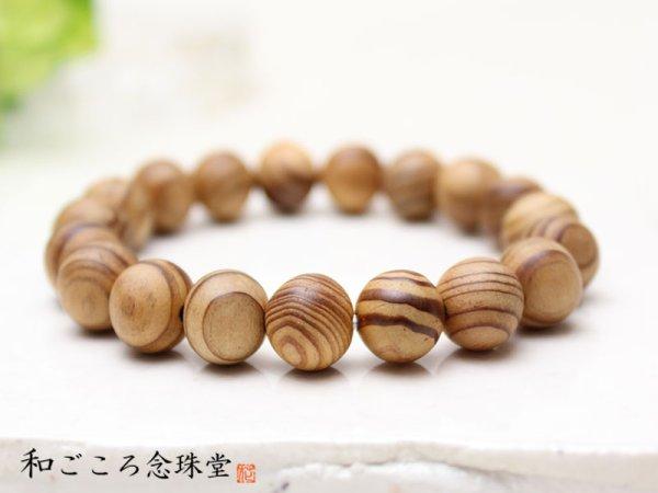 画像2: 稀少◆屋久杉 10ミリ 数珠 ブレスレット  長寿・開運・厄除け
