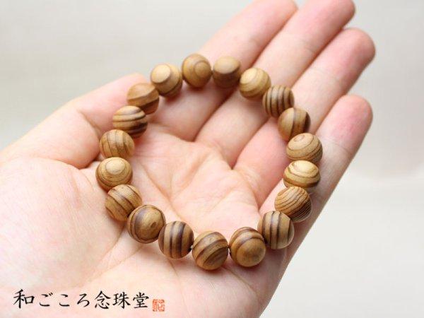 画像3: 稀少◆屋久杉 10ミリ 数珠 ブレスレット  長寿・開運・厄除け