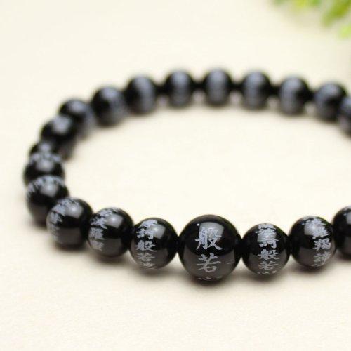 他の写真1: 大感謝セール51%OFF【般若心経彫】ブラックオニキス 8ミリタイプ  数珠ブレスレット