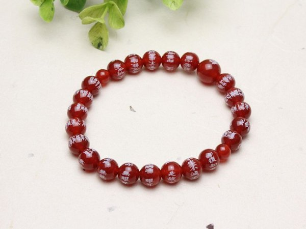 画像2: 大感謝セール【般若心経彫】本瑪瑙(ほんめのう) 8ミリタイプ 数珠ブレスレット