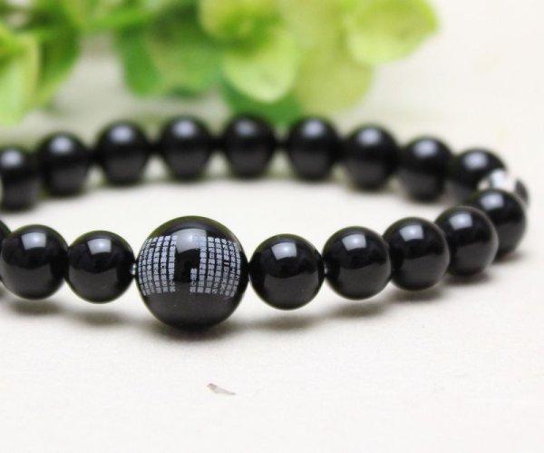 画像2: 大感謝セール【1玉 般若心経彫り】 ブラックオニキス 数珠 ブレスレット