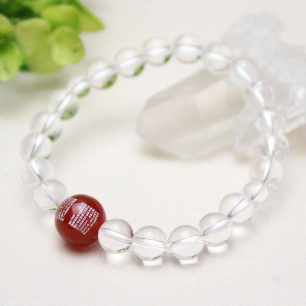 画像1: 般若心経 親珠 1珠 彫 12ミリ 瑪瑙 8ミリ 水晶 数珠ブレスレット