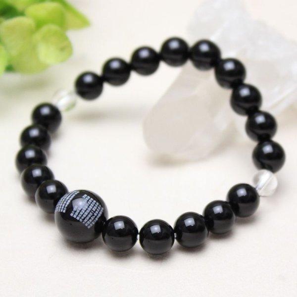 画像1: 大感謝セール【1玉 般若心経彫り】 ブラックオニキス 数珠 ブレスレット