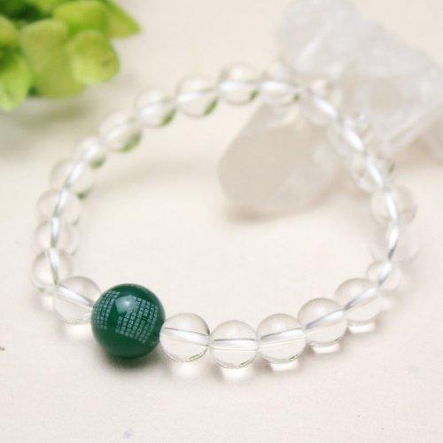 他の写真1: 大感謝セール【1玉 般若心経彫り】12ミリ緑瑪瑙 8ミリ 水晶 数珠 ブレスレット