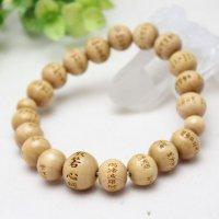 【般若心経彫】 柘植 (ツゲ) 10ミリタイプ 数珠 ブレスレット