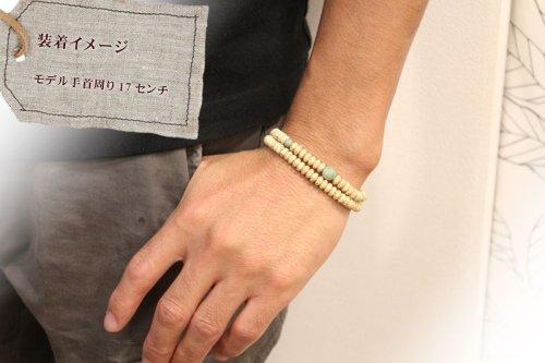 他の写真3: 【108玉ブレス】星月菩提樹 独山玉 (せいげつぼだいじゅ どくさんぎょく) 数珠ブレスレット