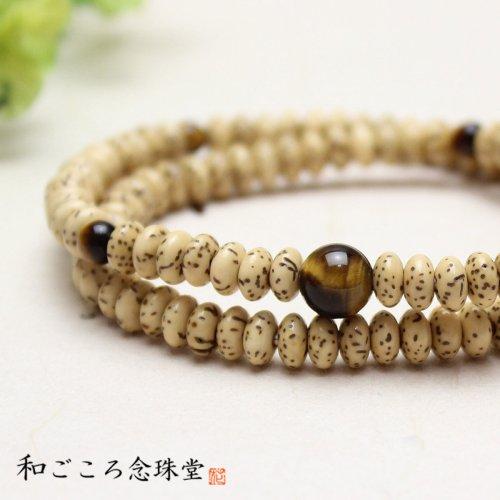他の写真1: 【108玉ブレス】 星月菩提樹 虎目石 数珠ブレスレット