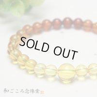 大感謝セール★グラデーション琥珀(アンバー)仕立  数珠ブレスレット