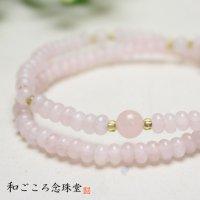 大感謝セール【108玉】みかん玉 ローズクォーツ 数珠 ブレスレット