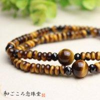 28%OFF【108玉】虎目石 【大】数珠ブレスレット