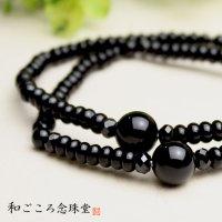 大感謝セール【108玉】みかん玉 ブラックオニキス 【大】数珠ブレスレット