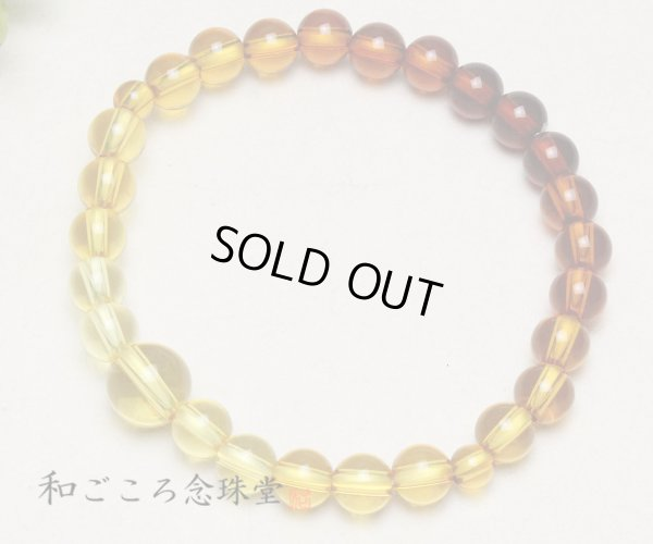 画像3: 30%off★グラデーション琥珀(アンバー)仕立  数珠ブレスレット