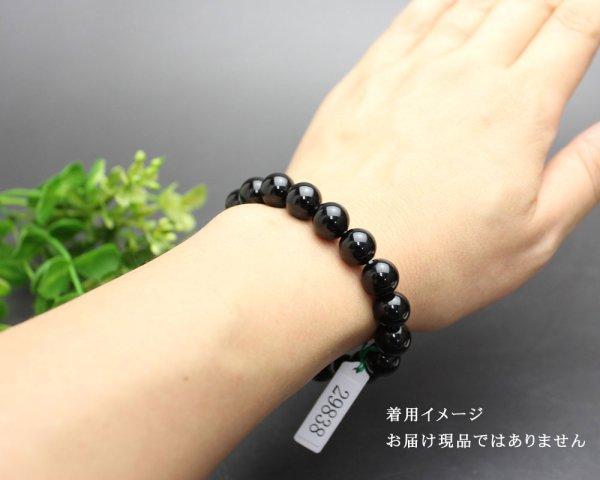 画像4: モリオン (黒水晶) 10ミリ ブレスレット ◆宝石鑑別書付き◆