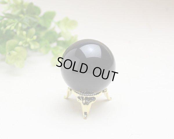 画像3: 最強の邪気払い モリオン (黒水晶) 丸玉 約42ミリ 置石