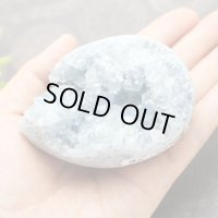 セレスタイト クラスター エッグ型 400g 天然石 原石 置石
