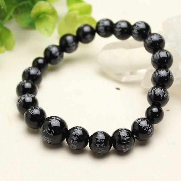 画像1: 大感謝セール【般若心経彫】ブラックオニキス 10ミリタイプ  数珠ブレスレット